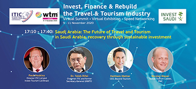 ITIC WTM 2020 Panel 16